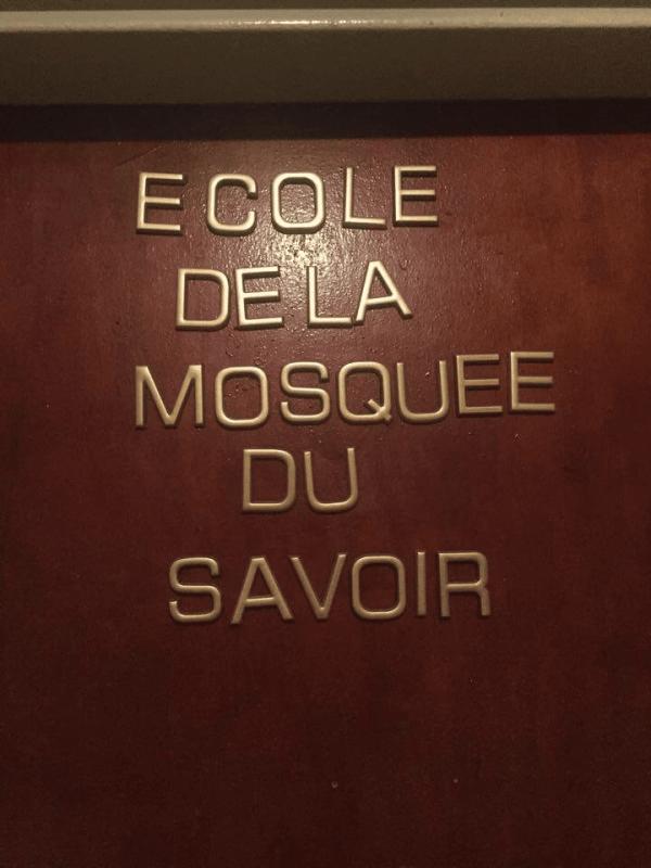 Une mosquée et une école musulmane perquisitionnées à Montpellier 5