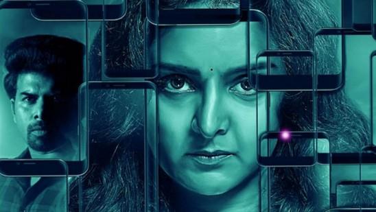 Manju Warrier's 'Chaturmukham' to be screened at Bifan Korean Film Festival |  Cinema |  Deshabhimani