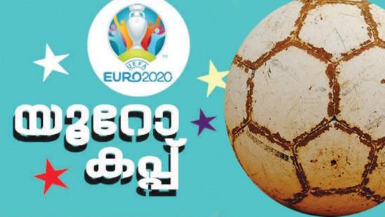 Belgium fall, Italy in semis;  Spain Italy Semi Tuesday    Sports    Deshabhimani
