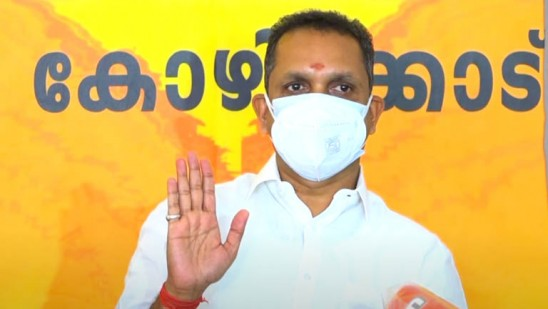 BJP money laundering case: K Surendran to be questioned;  Notice given    Kerala    Deshabhimani