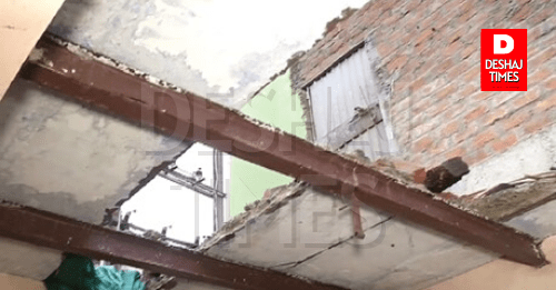 Madhubani News The roof of the house collapsed in Madhubani, the death of a young man, chaos