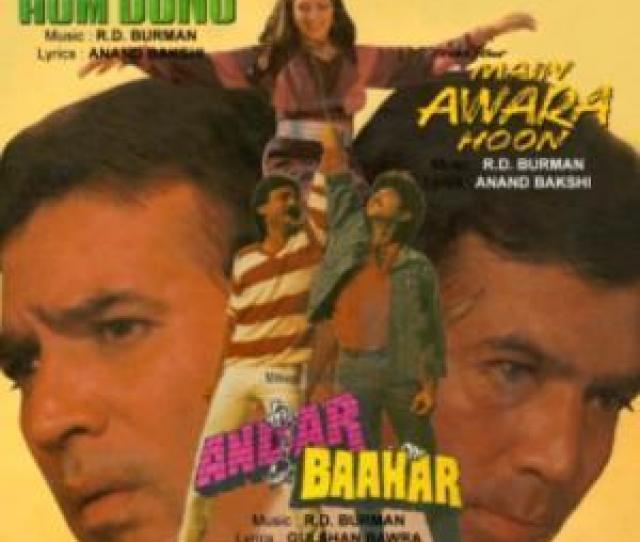 Hum Dono Main Aawara Hoon Andar Bahar Ost Audio Cd Hindi Hindi Songs Cd 18098 Buy Online Desiclik Com Usa