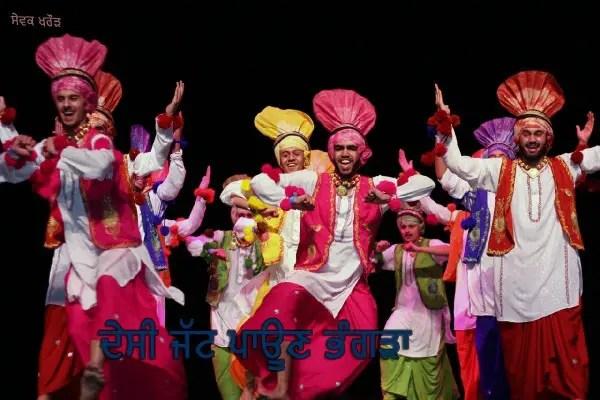 Desi jatt paun bhangra