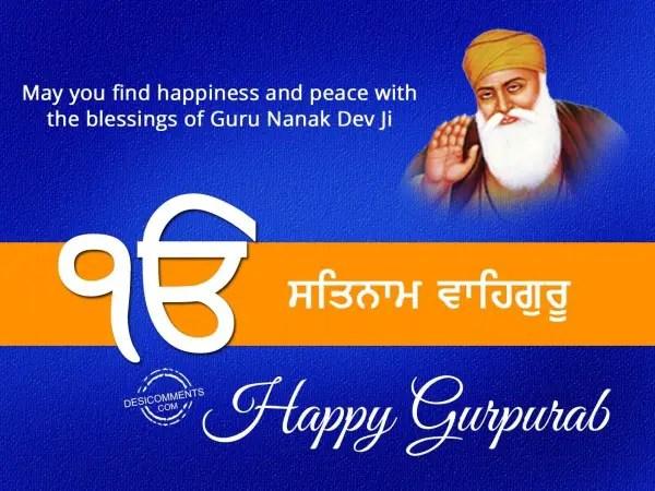 Picture: Satnam Waheguru, Guru Nanak Dev Ji