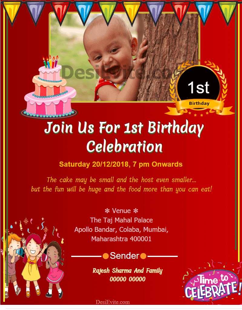 1st birthday invitation card with photo