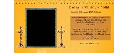 Invitation With Image Dashkriya Tervi Varsh Shradh Card