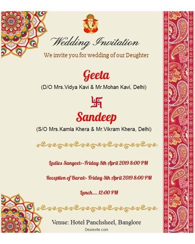 Online Marriage Invitation Card Maker