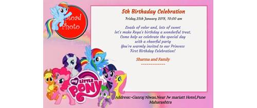 free 5th birthday party invitation card