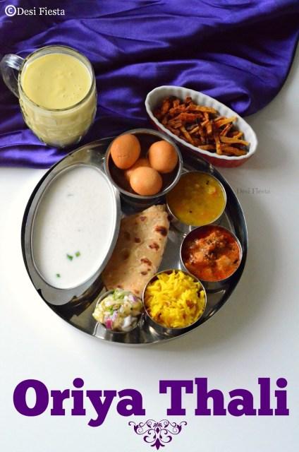 Oriya thali orissa cuisine desi fiesta orissa cuisine recipes forumfinder Choice Image