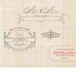 Vintage Marriage Wedding Motif Brushes