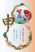 飾り枠イラストを使った年賀状