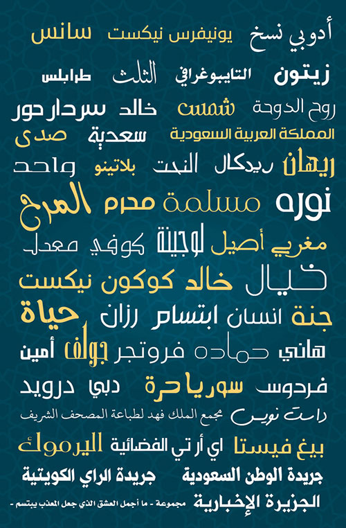 50+Free-Arabic_Fonts_collection