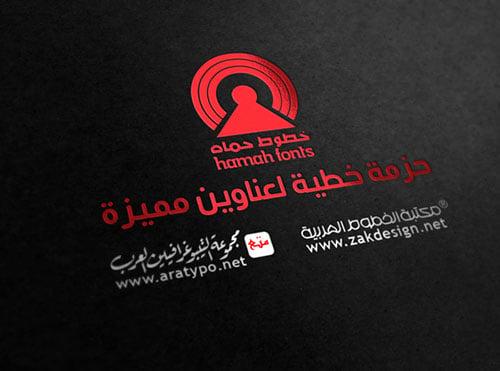 100 Beautiful Free Arabic Calligraphy Fonts 2014 Creativa