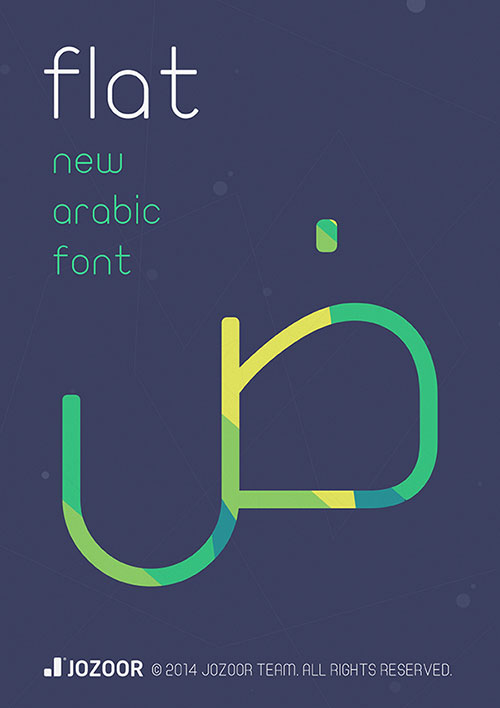 Flat Arabic font free download 50+ Beautiful Free Arabic Calligraphy Fonts 2014