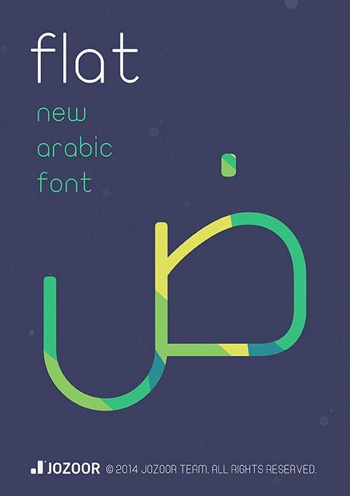 Flat-Arabic-font-free-download