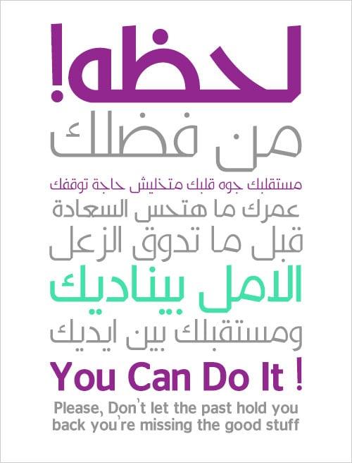 Kufyan_Free-Arabic_typeface
