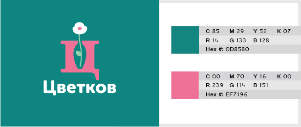 10 Best 2 Color Combinations For Logo Design With Free Swatches