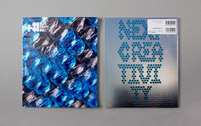 Tipograf a con pl stico de burbujas by lo siento - Plastico de burbujas ...
