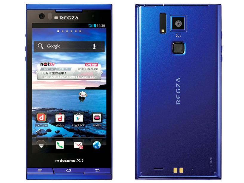 Fujitsu Regza T 02d Smartphone Features 13 1 Megapixel Camera