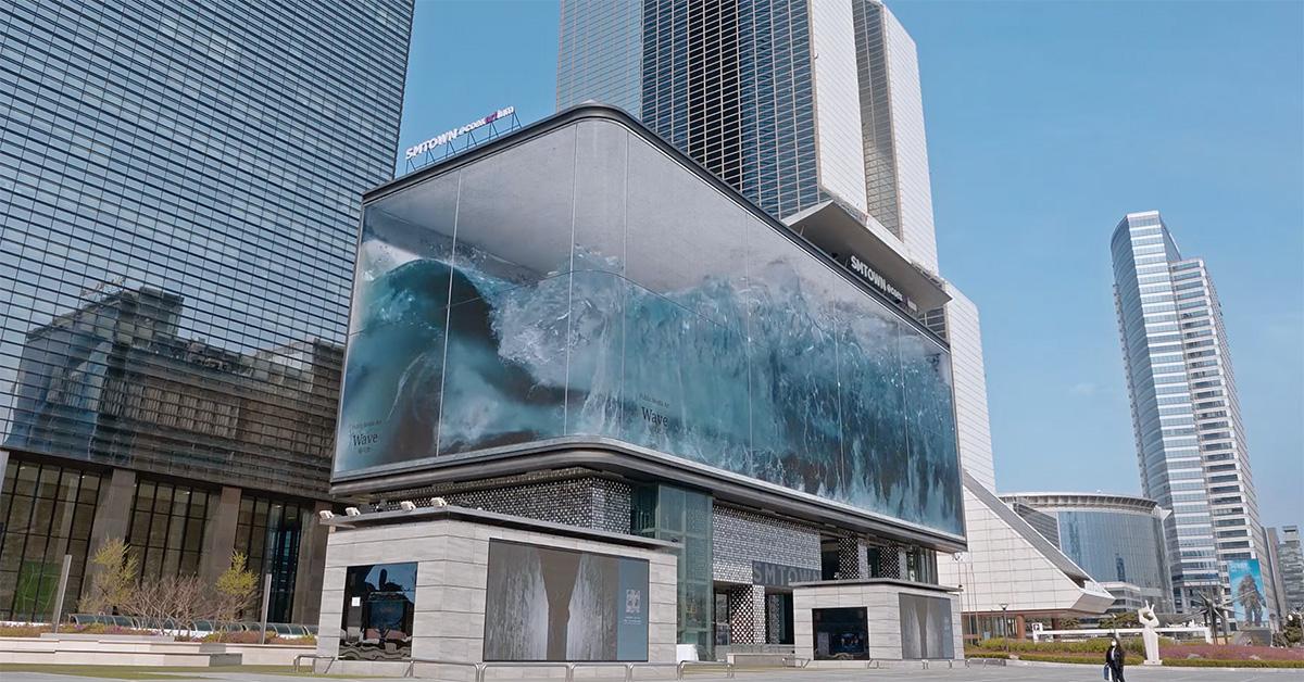 Large Led Display