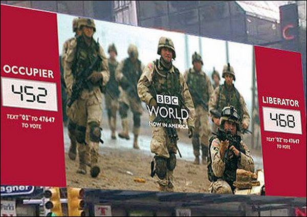 Interactive billboards Ads