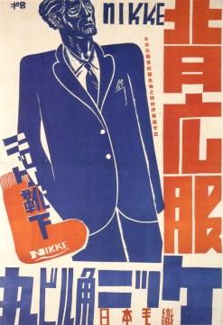 Nikke roupa do negócio cartaz de anúncio por Gihachiro Okayama de 1931