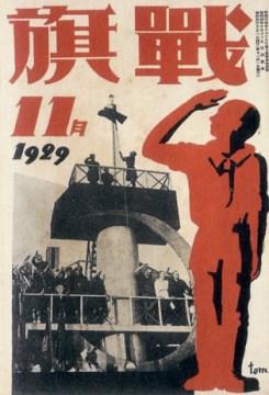 revista Senki abrange . novembro 1929