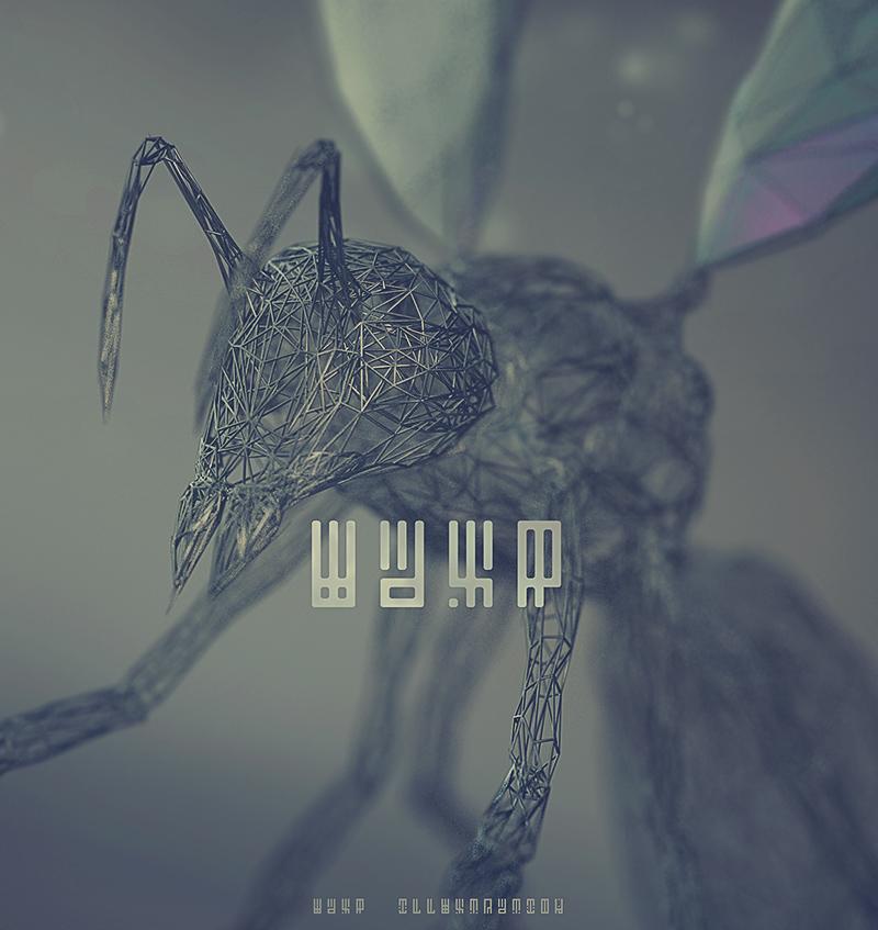 wire_03