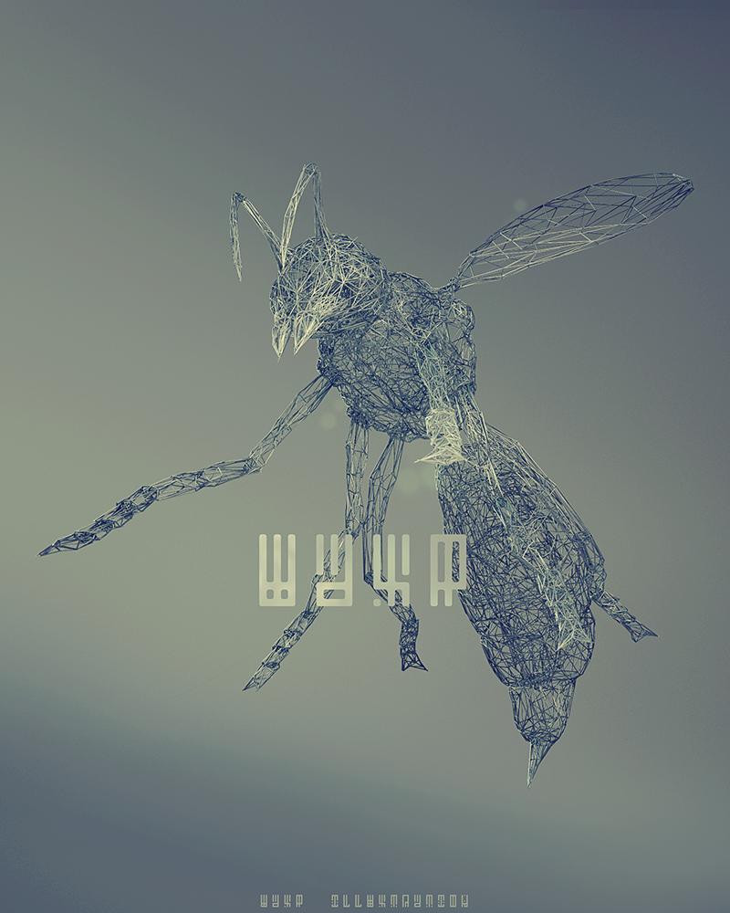 wire_09