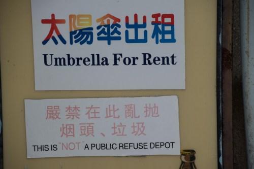 Hong Kong sign near the beach