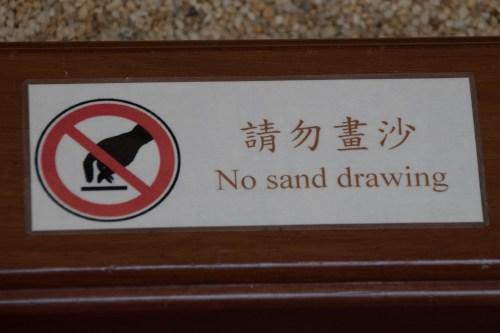 No Sand Drawing in Hong Kong