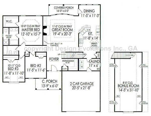Symone floor plan