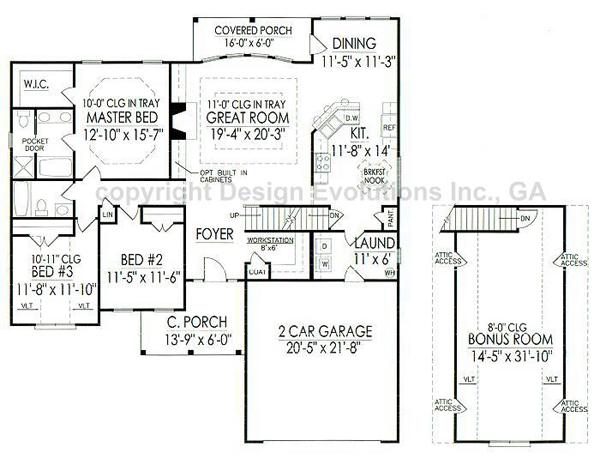 Symone floor plan