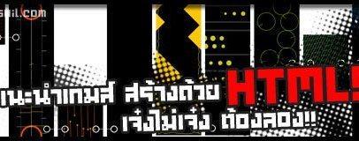 d38 html5 games1