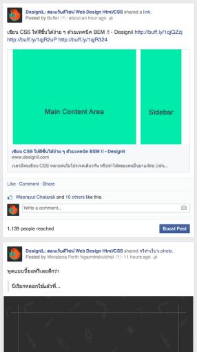 Facebook Card Design