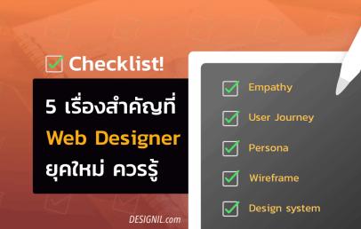 checklist cover 1