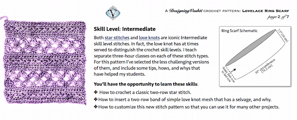Screenshot of the skill level details for Vashti's Lovelace pattern.