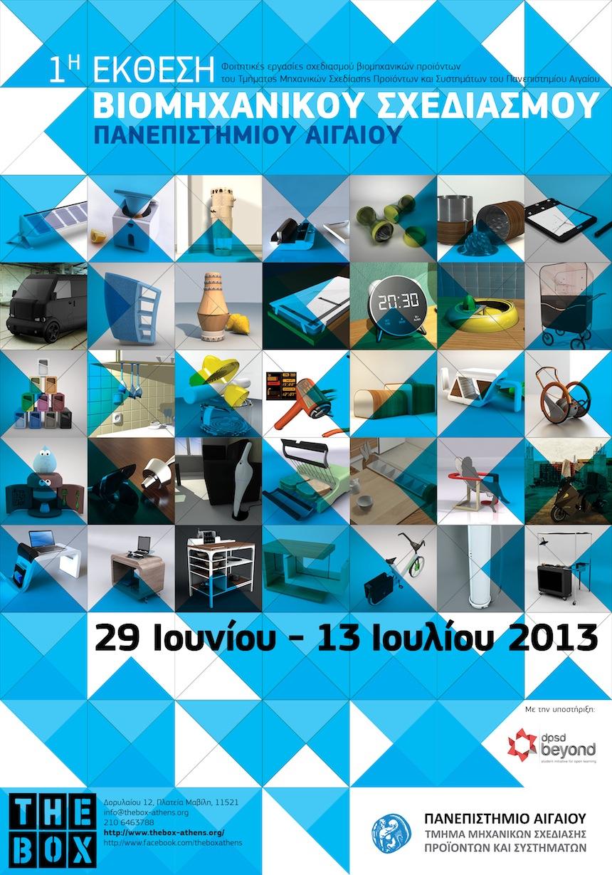 DPSD poster 35x50 - 06 RGB