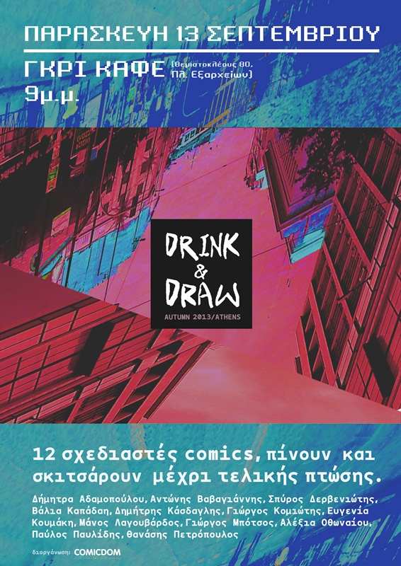 drink-and-draw-III-web