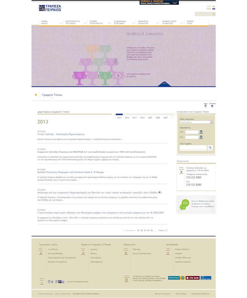 screen_PressOffice