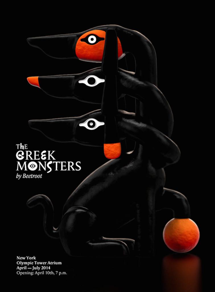 THE_GREEK_MONSTERS_NEW_YORK