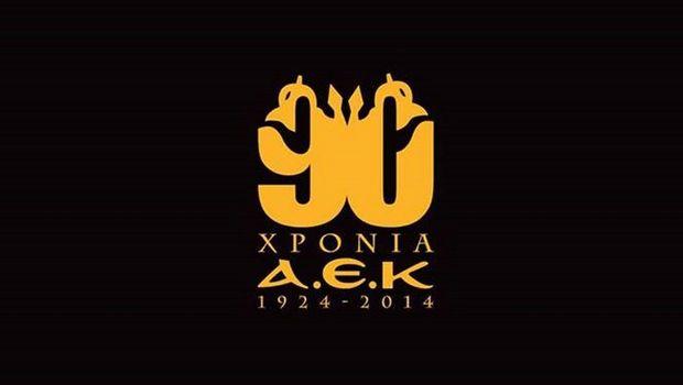xronia90