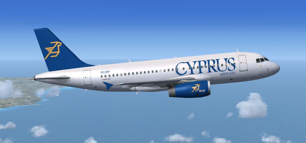 cyprus_airways_norra_cypern_magasinet_north_cyprus_