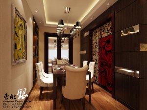 Dining Room Wall QfNH