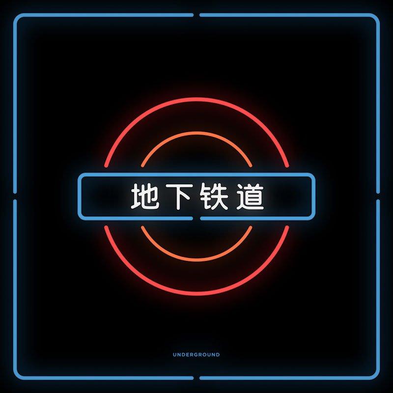 chinatown_designplayground_05