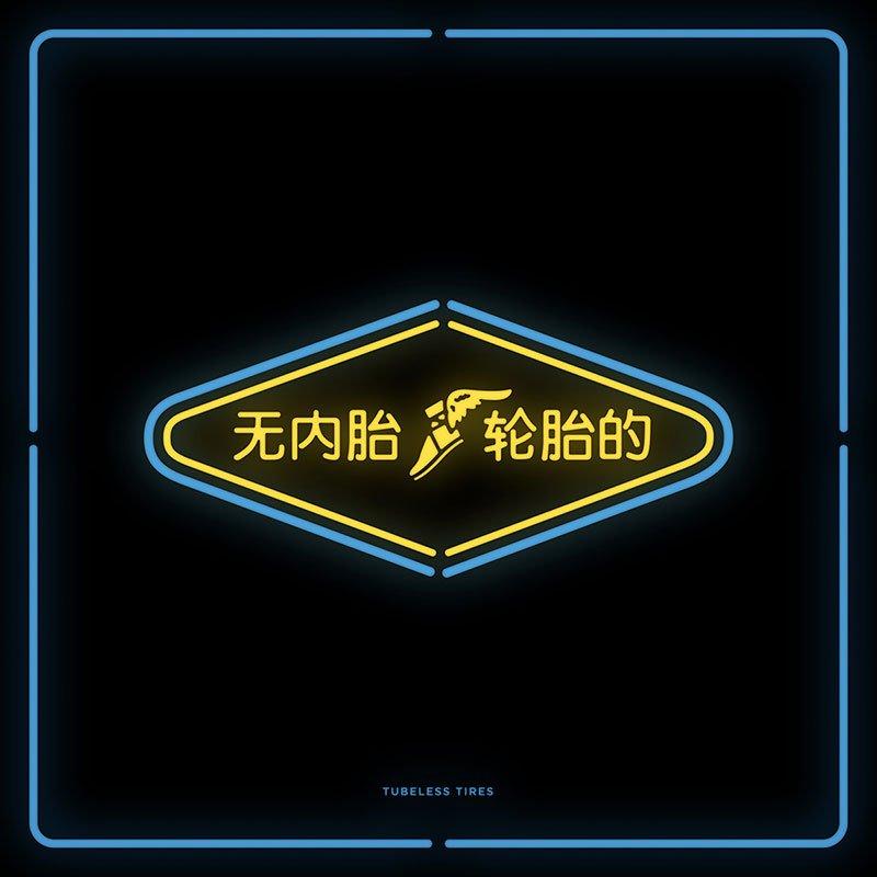 chinatown_designplayground_08