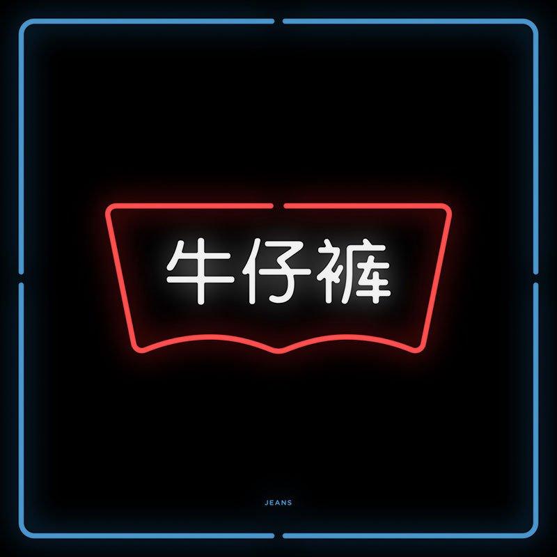 chinatown_designplayground_12