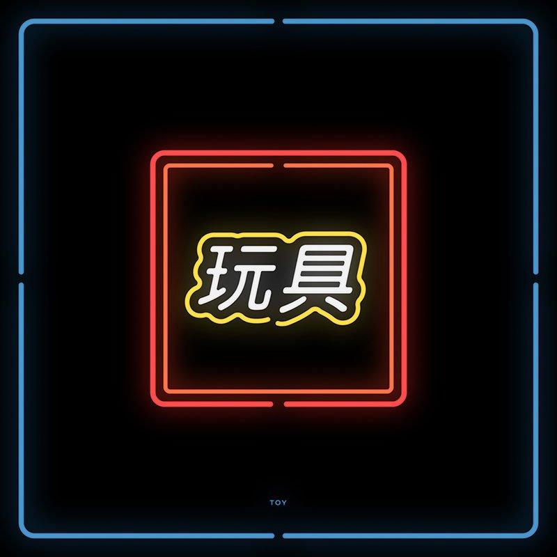 chinatown_designplayground_19