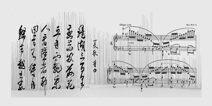 penda-soundwave-sculpture-china-designplayground-115
