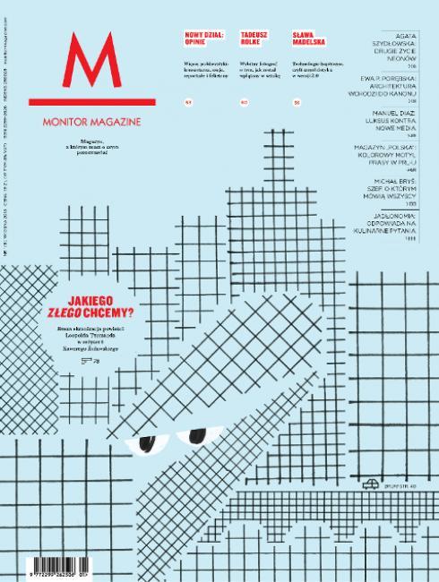 Best_Magazine_Covers_Maggio_2015_designplayground_15